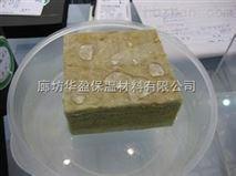 憎水岩棉板,A級保溫隔熱材料