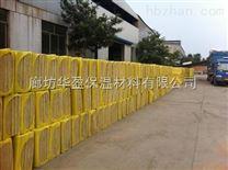 供應岩棉板 保溫隔熱材料 A級不燃材料