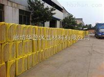 A級防火岩棉板 A級保溫隔熱材料