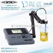 WTW實驗室PH計PH7110