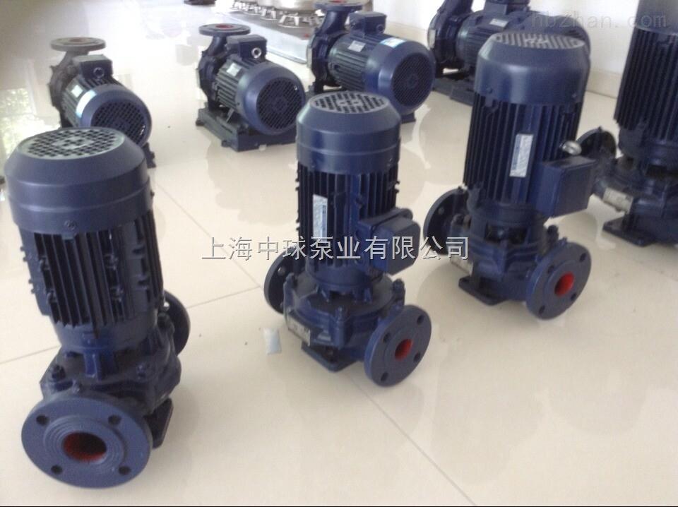 IRG100-125立式热水离心泵