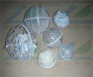 悬浮生物球填料|多孔悬浮球