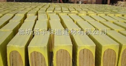 郑州屋面岩棉板价格//130kg防火岩棉板厂家
