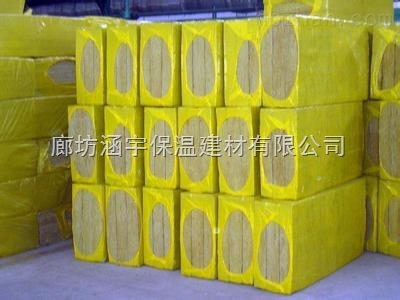 电厂屋面保温150kg憎水岩棉板价格