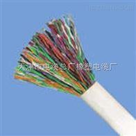 KVV32控制电缆抗拉电缆,KVV32电缆