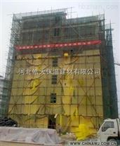 廠家供應山東外牆保溫隔熱材料