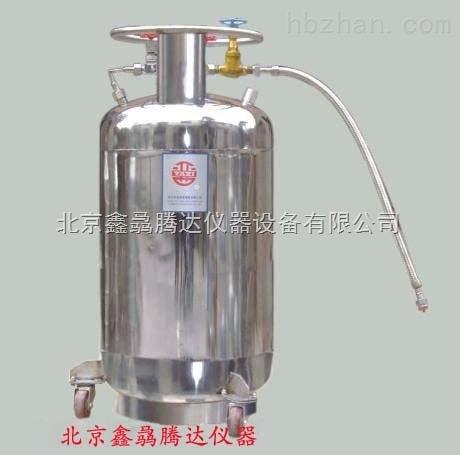 自增压式液氮罐YDZ型