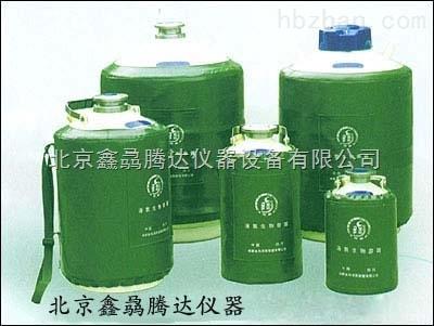 贮存运输型液氮罐YDS-30B-200型