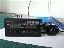 HB104溫濕度控製器