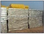 贴铝箔岩棉板生产厂家-室内保温岩棉板优惠价格