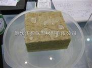 防水岩棉板厂家-室内保温岩棉板出厂价格