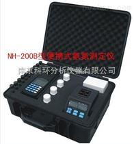 NH-200B型便携式氨氮测定仪