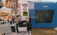 廣州真空箱DZF-6050現貨特價(4650)