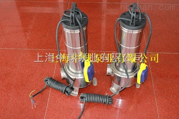 wq不锈钢自动浮球潜水泵