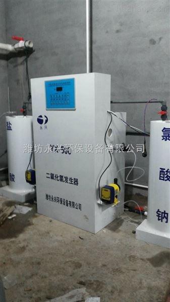 广东清远二氧化氯发生器3