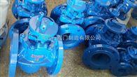 上海名牌产品弹性座封偏心旋塞阀PLVL、PLVG、PLVE、PLVS