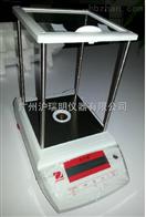 特價批發CP214電子天平