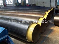 广东省中山市热水直埋蒸汽聚氨酯保温管厂家价格
