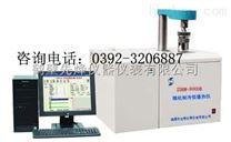 ZDHW-9000B型微機全自動量熱儀