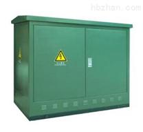 晶硅光伏接线盒(PV-CY803)