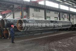 DN300山东泰安地暖型聚氨酯发泡管道施工供应商