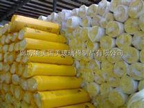 高質量華美離心玻璃棉價格