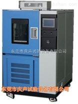 小型高低溫實驗箱 高低溫試驗箱公司