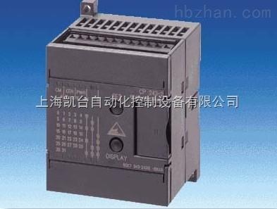 西门子cpu313c中央处理器