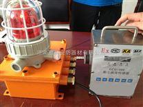 山東激光式粉塵檢測儀生產廠家