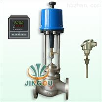 810D/T電動溫度調節閥