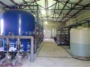 100吨/时反渗透纯水设备
