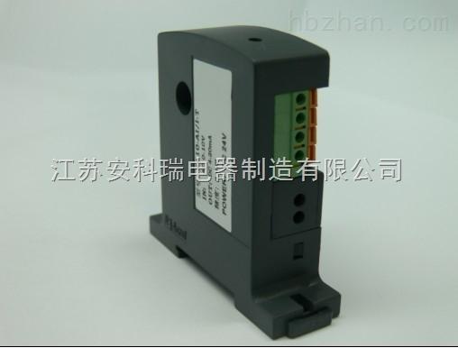 互感式交流电流传感器BA20-AI/I(V)