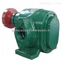 齿轮油泵XCB2-50