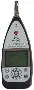 噪声统计分析仪AWA6218C+型