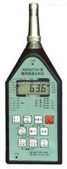 噪声频谱分析仪AWA6270A型