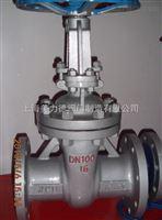 Z41H/Z941H/W上海法兰铸钢闸阀
