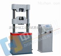 鋼板拉力試驗機#鋼板拉伸測試機哪裏便宜