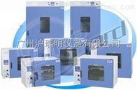 一恒DHG-9070A鼓風干燥箱