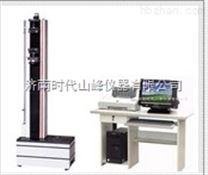 WDW-2KN電子萬能材料拉力試驗機
