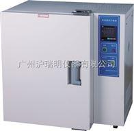 BPG-9760AH,BPG-9760BH高溫鼓風干燥箱(富士控制器/進口)