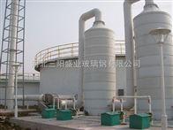 供应喷雾吸收净化塔