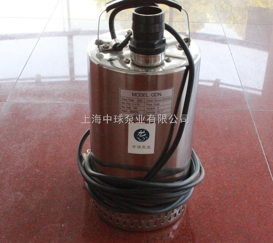 QN25-6-0.75KW不锈钢三相潜水泵
