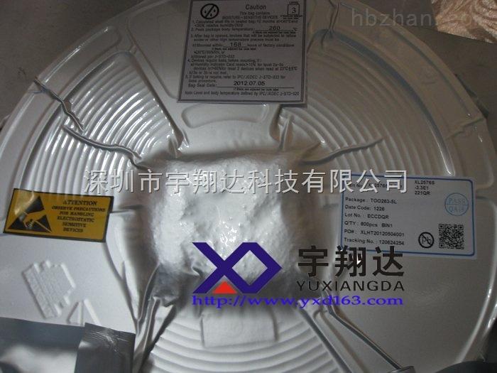 电子元器件 集成电器 深圳市宇翔达科技有限公司 集成电路 > xl2576s