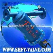 FY-Y-Y型手摇刷式过滤器*Y型手动刷式过滤器*Y型强磁手摇刷式过滤器
