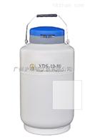 查特生物YDS-10-80液氮生物容器,液氮罐