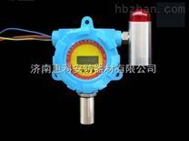 RBK-6000-6氫氣報警儀