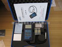 測量鍍鋅層厚度儀器叫什麼儀器?鍍鋅測厚儀