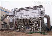 燃煤电厂布袋除尘器的应用方案