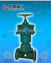 常開式氣動襯膠隔膜閥(G6K41J-10)