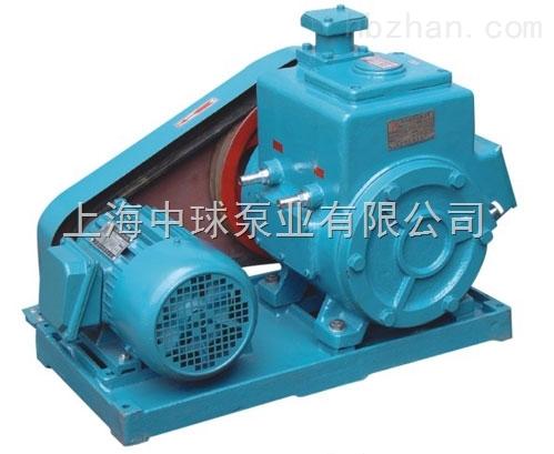 2X-15水冷型旋片式真空泵